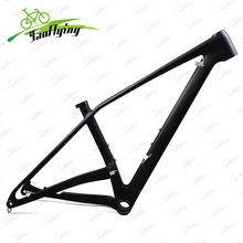 Newest carbon mtb frame fit for both 27.5/29er wheelset carbon mountain bike frame thru axle 148*12mm MTB carbon bike frame 2017(China)