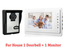 7inch Wired Video Door Phone Audio Visual Intercom Entry System Villa House Waterproof IR Camera Audio Visual Entry Intercom 1v1