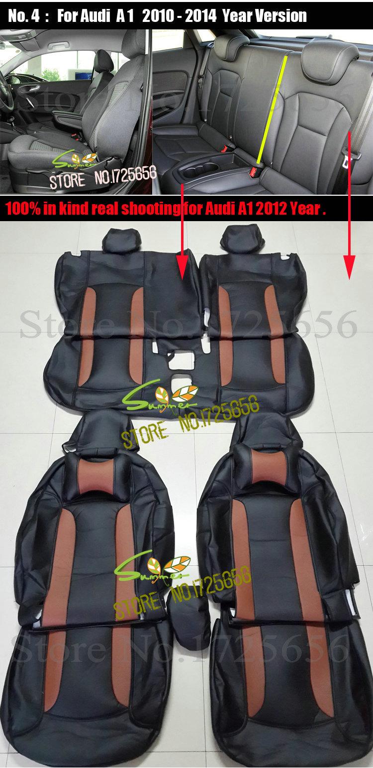 SU-DL021 car seat cushion (1)