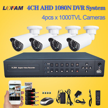 LOFAM 4ch AHD 1080N 720P realtime recording dvr security system 1000tvl outdoor IR filter camera video Surveillance kit 4channel