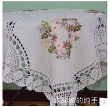 [80cm*80cm ] 2014 New arrival home decoration foreign trade handmade ribbon embroidery cotton table cloth white