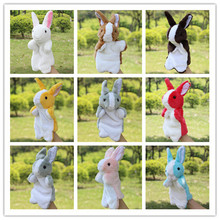 2016 Hot Super Kawaii Rabbit Bunny Hand Puppets Plush Toys Brinquedos Dolls Christmas Gift for Kids Children