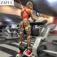 ZAFUL One Piece Sexy Gym Clothing Suit Floral Print Backless Padded Yoga Set Fitness Running Tight Dance Sport Wear Gym Clothes
