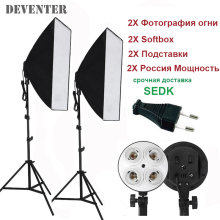 Tax-free SEDK RU  Photography Softbox Light Kit Photo Equipment of Soft Studio Light & Cube Softbox Light Box & Universal Mount