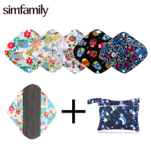 [simfamily] 6+1Panty Liner Sets Reusable Bamboo Charcoal Menstrual Cloth Sanitary Pads,Stay Dry Super Absorption & Healthy(China)