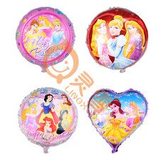New arrival 40pcs/lot 18inch happy birthday three Princess balloons helium ballons for birthday party decoration mylar globos