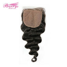 [Berrys Fashion] Loose Wave 4x4 Silk Base Lace Closure Peruvian Human Hair Extensions Baby Medium Brown Remy - berrys fashion official store