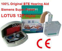 2017Newest!! SIEMENS Hearing Amplifier Hearing Aids. LOTUS 12P. Sound Amplifier. BTE Hearing Aid. Ear Aid.(China)