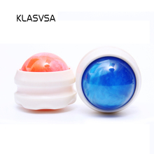 KLASVSA Body Massage Roller Ball Neck Back Leg Arm Promote Blood Circulation Yoga Therapy Relax Pain Relief Health Care