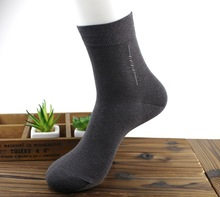 Free Shipping 10 pairs/lot Bamboo Fiber Man's Fashion Socks, health and comfortable men's men sox