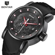 BENYAR Fashion Quartz Watch Men Luxury Brand Silicone Strap Dragon Wrist Watch Men Clock Male Relogio Masculino(China)