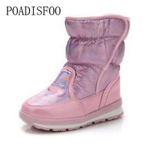 POADISFOO Large size 2017 winter new wool non-slip boots snow boots Reflective material three colors optional.XZ-M903