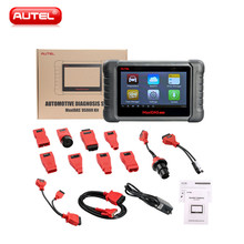AUTEL MaxiDAS DS808 KIT Tablet Diagnostic Tool Full Set Support Injector & Key Coding Update Online(Hong Kong)