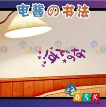 Japanese Cartoon Fans Kantai Collection Vinyl Wall Stickers Decal Decor Home Decorative Decoration119
