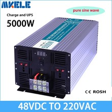 MKP5000-482-C dc to ac power inverter 5000w 48v to 220v,Pure Sine Wave solar inverter voltage converter with charger and(China)