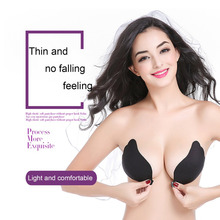 1Pc Elegant Wing Invisible Bra Sexy Push Up Self-Adhesive Silicone Soft Elastic Front Closure Backless Strapless Full Cup Hot!(China)