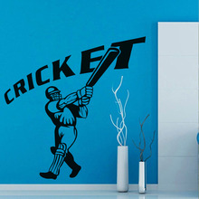 Cricket Batter Diy Kids Room Bed Background Wall Sticker Quotes Pvc Home Decor 3d Self Adhesive Pattern Decoration Accessory(China)