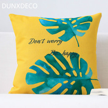 DUNXDECO Cushion Cover Decorative Pillow Case Fashion Yellow Green Big Leave Plant Linen Cotton Warm Home Sofa Coussin Decor(China)