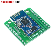 5W+5W Bluetooth 4.0 CSR8645 Amplifier Board Bluetooth APT-X Hifi Audio Stereo Receiver AMP Module for Audio Car Music Speaker(China)