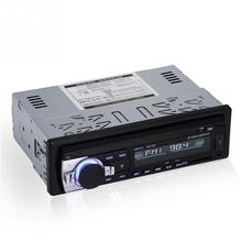 DC12V Multimedia Player Host Auto Car Stereo Audio In-Dash FM Aux Input Receiver SD USB MP3 WMA Radio Player