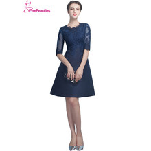 Navy Blue Knee Length Cocktail Dresses 2017 Satin with Lace Half Sleeves Vestidos De Coctel Prom Party Dresses Robe De Cocktail