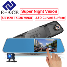 E-ACE 5.0 Inch Car Dvr Full HD 1080P Video Recorder Mirror Automotive Registrar Rear View Camera Car Detector Touch Dual Dashcam(China)