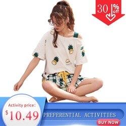Набор летних женских пижам из хлопка от JRMISSLI