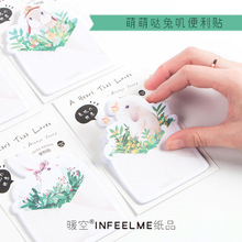 Cute Kawaii Cartoon Rabbit Sticker Paper Writing Memo Pad Post it Note For Kids Gift Korean Stationery Free Shipping 3321