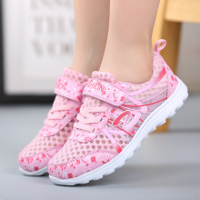 2017 Spring Summer children breathable sneakers comfortable mesh girl sports shoes fashion casual boys shoes pink purple white
