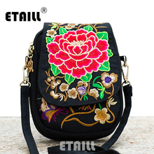Hmong Ethnic Boho Hobo Embroidery Shoppers Bag Women's Shoulder Brand Messenger Bags Logo Indian Thailand Embroidered Handbag(China)