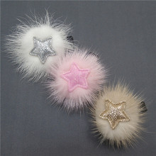 15pcs/lot Pom Pom Ball Kid Hair Clip with Sparkly Star Classic Glitter Gold Pink Silver Hair Barrette Fall Winter Trendy Grips
