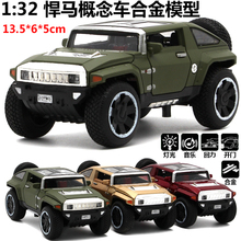 New die-cast tank / armoured vehicles children's toy car model with sound & light HX concept vehicle for Hummer warrior in box(China)