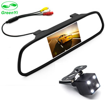 "GreenYi High Definition 800*480 5"" TFT LCD Color Car Rearview Mirror Monitor + Auto LED Rear View Camera Parking System(China)"