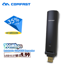 COMFAST 300Mbps usb WiFi Repeater CF-WR310N wi-fi router Signal Amplifier build-in Antennas signal Booster WiFi Range Extender(China)