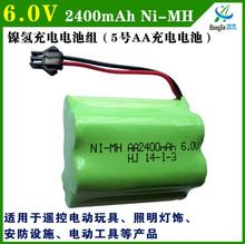 1pc 6v battery 2400mah ni-mh bateria 6v nimh battery pack 6v size aa rechargeable ni mh for lighting rc car toy electric tools