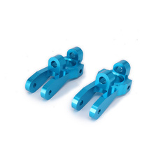 Machined Alloy Aluminum Front C Hub Carrier(L/R) For Rc 1/10 Wltoys K949-002 Climbing Crawler Buggy Upgraded Hop Up Parts