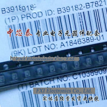 Free shipping 10pcs/lot 881MHz SAW filter screen ca2 EFCH881MTDA1 new original