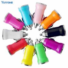 500pcs mix color car cigarette lighter for iphone PDA iphone 7 6 5 4  mini Mobile phone USB Car Charger