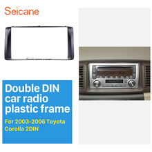 Seicane Classic Double Din Car Radio Fascia for 2003-2006 Toyota Corolla Stereo Dashboard Radio Frame CD Trim Bezel Audio Frame(China)