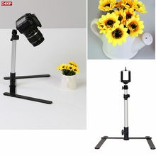 20-40cm Mini Multi-Function tripod for Photography ( Light Photo Video Cube  camera portable still life screen Kit)+Phone Holder