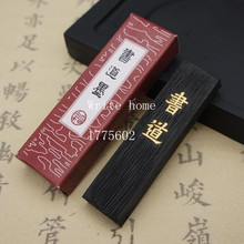 1pcs Hukaiwen Chinese Japanese Calligraphy Sumi-E ink Painting Ink Stick for Calligraphy Brushes(China)