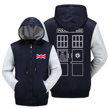 WISHOT Last Of The Time Lords Doctor Who Hoodie Logo Winter Sweatshirts Jacket Super Warm Thicken Fleece Zip Up Men's Coat