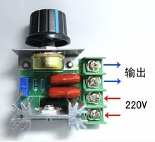 Imports of 2000w 220V high power thyristor dimmer electronic voltage regulator for temperature control