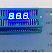 "10pcs LED Display 7 Segment 3digit 3-Digit Character Blue LED Cube Tube 0.28inch 7-segment LED Display Anode Cathode 0.28"" 3BIT"