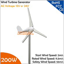 2m/s low start wind speed Three Phase AC12V or 24V 200W Wind Turbine Generator for Home Power System