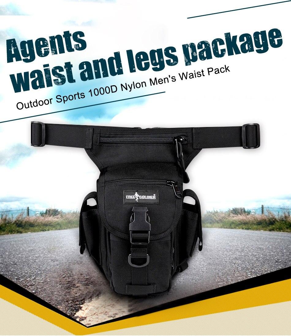 waist-leg-bag_01