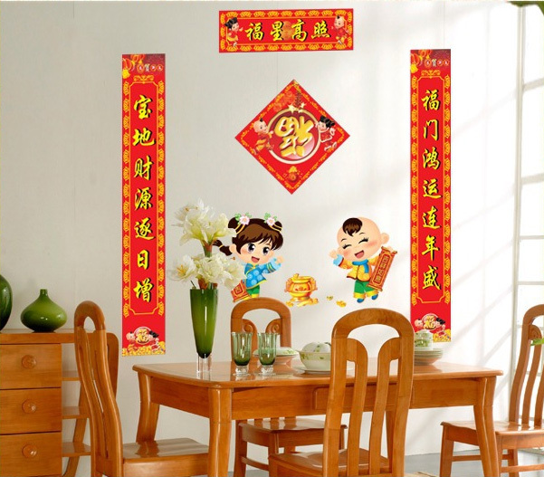 Chinese New Year Home Decoration Ideas Part - 16: ... Happy New Year Decorations Mantel