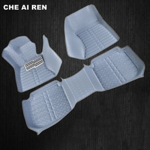 Waterproof Car floor mats for Ford Mondeo, Fiesta, Focus, kuga,ecosport, for Lifan 520, 620, 320, X60 car styling carpet