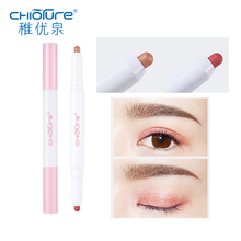 CHIOTURE Dual Head Shimmer Shine Eyeshadow Pencil Eye Shadow Waterproof Makeup Maquiagem Sombra de olho Maquillage Maquillaje(China)