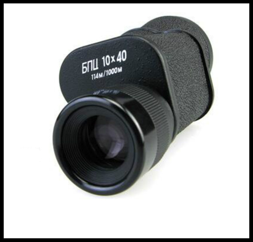 Genuine BAIGISH 10x40 Telescopio Jumelles Teleskop Monoculars Focus Middle BAK4 40mm Green Film Get Grade PU Leather Bag<br><br>Aliexpress